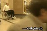 http://www.aviny.com/clip/Defae_moghadas/mostand-az-aseman/pay-safar-karde/pay-safar-karde.jpg