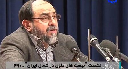 سابقه تمدن سازی شیعه در ایران / فیلم سخنرانی استاد رحیم پور ازغدی