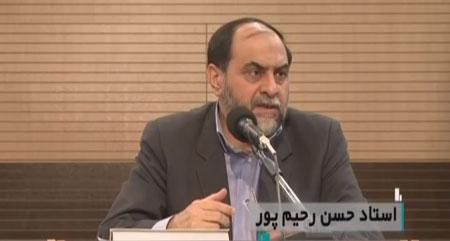 امام علی (علیه السلام) و چالش های امنیت اجتماعی / غدیر و آرامش انسانی / فیلم سخنرانی استاد رحیم پور ازغدی
