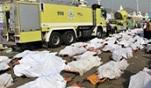 مستند «حجکم مقبول» درباره فاجعه منا HajokomMaqboul