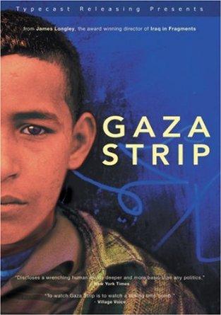 فیلم مستند نوار غزه / Gaza Strip Documentary / زیرنویس فارسی