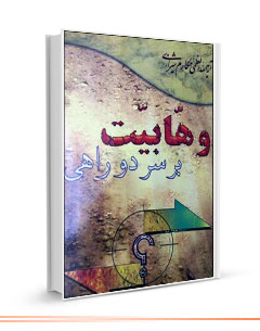 http://www.zahra-media.ir/wp-content/uploads/2016/02/12-book14.jpg