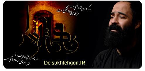 http://askdin.com/gallery/images/8087/1_helali93-1.jpg