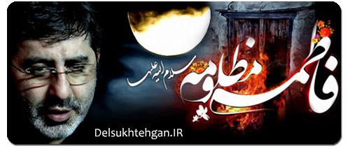 http://askdin.com/gallery/images/8087/1_taheri93.jpg