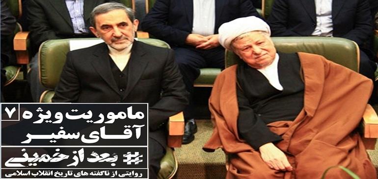 http://www.ansarclip.ir/images/screenshot/1/Bidari/ak07.jpg