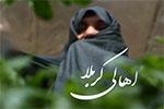 http://www.aviny.com/clip/Defae_moghadas/clip/ahali-karbala-maleki/ahali-karbala-maleki-1.jpg