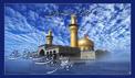 عید است و جهان روضه رضوان حسین است