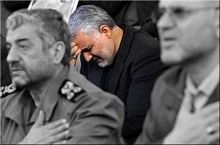 http://media.farsnews.com/media/Uploaded/Files/Images/1395/02/26/13950226000425_PhotoH.jpg