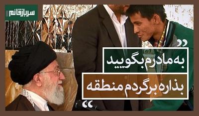 http://www.ansarclip.ir/images/screenshot/1/Bidari/807b.jpg