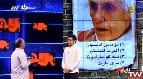 http://www.ansarclip.ir/images/screenshot/1/Ejtemaei/FarzadHasani.jpg