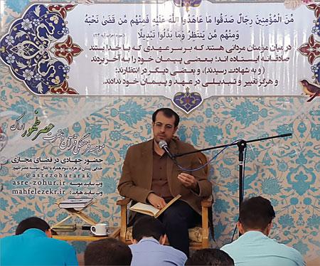 خاتمی نژاد | مفهوم دقیق اجابت دعا khataminejad 950206