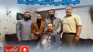 http://sahebnews.ir/files/uploads/2016/05/shahidanzende-L.mp4_-320x180.jpg