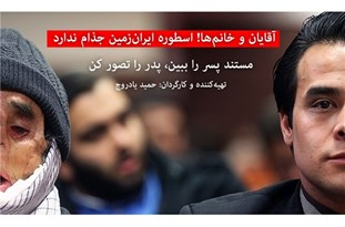 http://media.farsnews.com/media/Uploaded/Files/Images/1395/05/14/13950514000357_Test_PhotoH.jpg