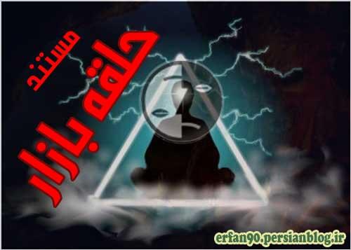http://images.persianblog.ir/395900_QKVNnTtw.jpg