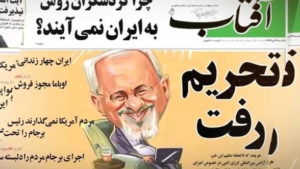 http://www.ansarclip.ir/images/screenshot/1/Bidari/Payan-Afsaneh-Barjam.jpg