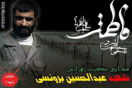 http://dl.aviny.com/Album/defa-moghadas/Shakhes/bronsi/kamel/01.jpg