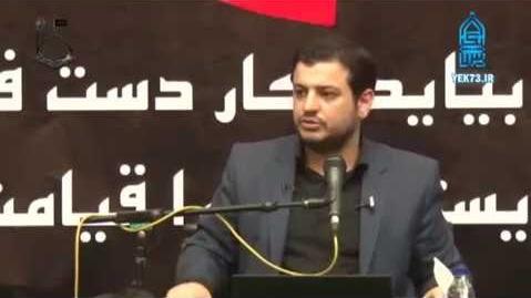 http://www.ansarclip.ir/images/screenshot/1/Mazhabi/Saghifeh-Dar-Quran.jpg