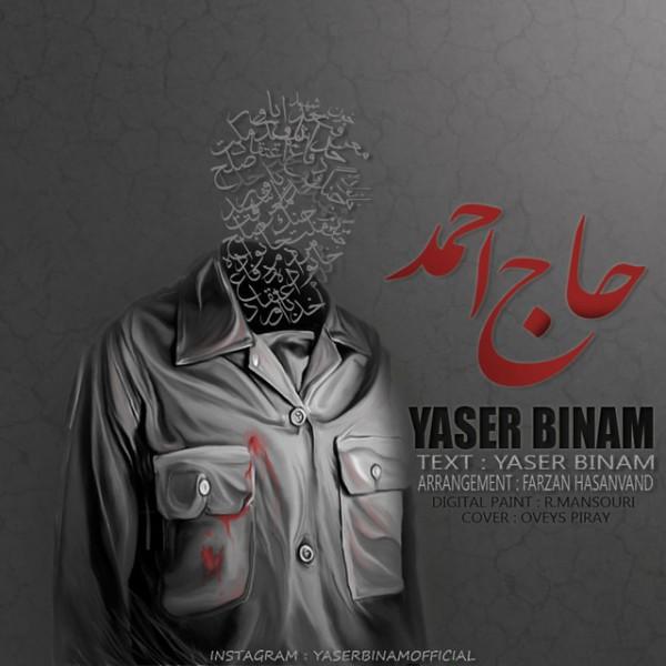 دانلود آهنگ جدید یاسر بینام بنام حاج احمد