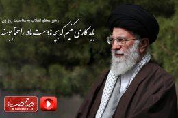 http://sahebnews.ir/files/uploads/2018/03/13961215_1639120-260x173.jpg