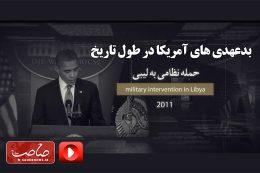 http://sahebnews.ir/files/uploads/2018/03/Badahdi2-260x173.jpg