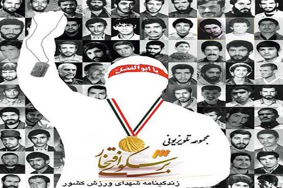 http://media.jamejamonline.ir/Media/Image/1395/11/09/636211587462871813.jpg