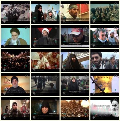 فیلم مستند معبر / روایتی متفاوت از پیادهروی اربعین