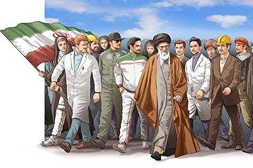 نماهنگ «شما جوانهای انقلاب»