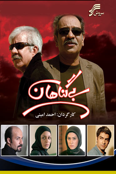 http://www.zahra-media.ir/wp-content/uploads/2020/10/45c48cce2e2d7fbdea1afc51c7c6ad26.jpg