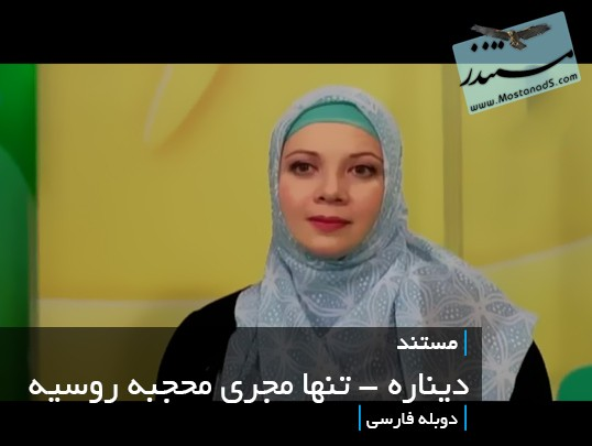 http://zahra-media.ir/wp-content/uploads/2016/11/04.jpg