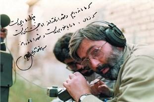 http://media.farsnews.com/media/Uploaded/Files/Images/1397/01/20/13970120000283_Test_PhotoH.jpg