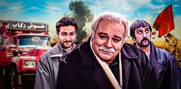 http://zahra-media.ir/wp-content/uploads/2021/04/19_11_15khosh-gheirat-new-poster.jpg