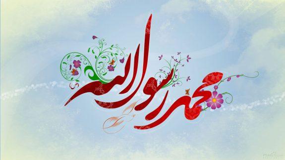 http://zahra-media.ir/wp-content/uploads/2021/04/7173953_458-575x323.jpg