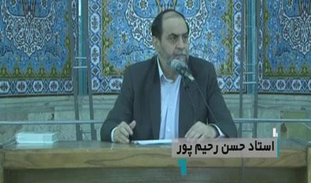 قرآن و مبارزات ضد استعماری / خطر اعتماد به کفر و نفوذ استکبار / فیلم سخنرانی استاد رحیم پور ازغدی