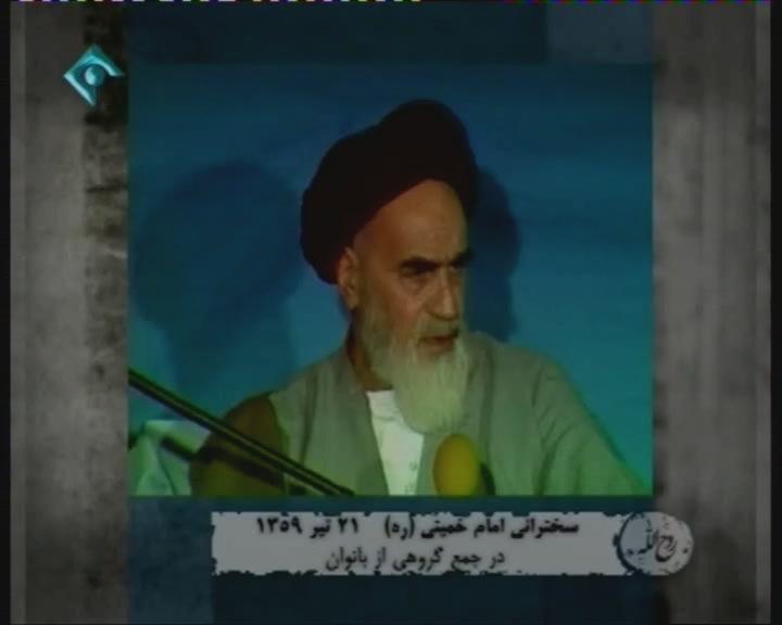 فیلم سخنرانی امام خمینی (ره) / تأثیر دعا بر زندگی