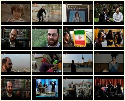 فیلم مستند جهانشهری ها / قسمت اول / ادگاردو