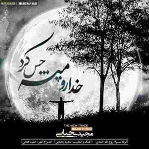 http://www.jenabmusic.com/wp-content/uploads/2016/06/Majid-Yahyaei-Khoda-Ro-Mishe-Hes-Kard-300x300.jpg