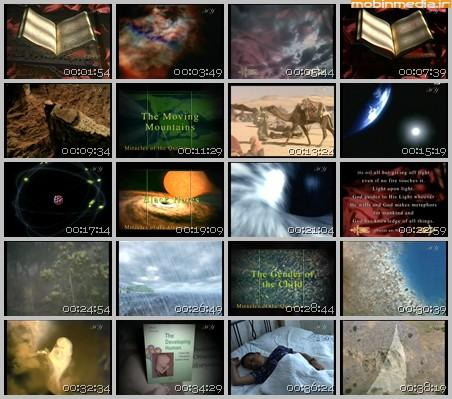 فیلم مستند معجزات (علمی) قرآن / قسمت دوم / Miracles Of the Quran Documentary