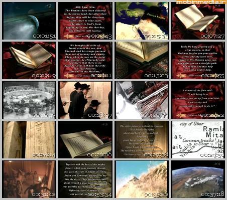 فیلم مستند معجزات (علمی) قرآن / قسمت سوم / Miracles Of the Quran Documentary