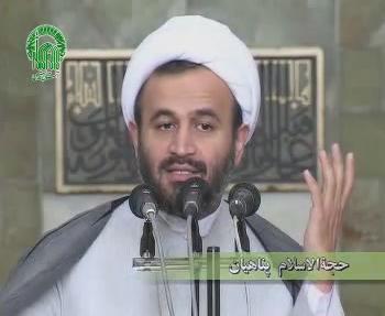 اهمیت نماز در ماه مبارک رمضان / حجت الاسلام پناهیان / قسمت دوم