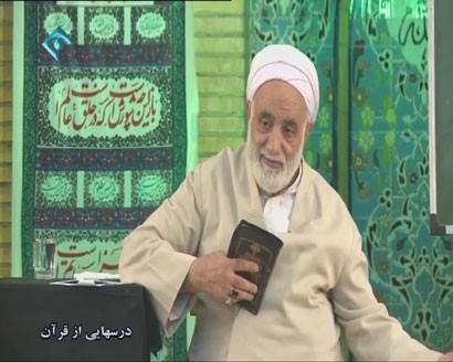 راه های دعوت به نماز / فیلم سخنرانی حجت الاسلام قرائتی
