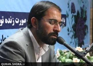 http://shora.ir/files/news/Rabieean_Hasan_KorsiShora.jpg