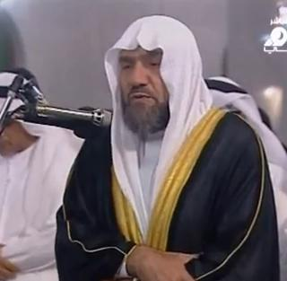 http://www.qurani.net/wp-content/uploads/2011/10/abdulhadi-kanakeri-470.jpg