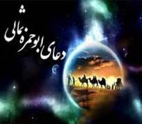 https://www.zahra-media.ir/wp-content/uploads/2015/03/abohamzeh.jpg