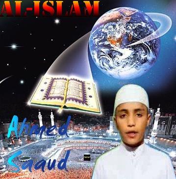 https://www.zahra-media.ir/wp-content/uploads/2013/07/ahmed-saoud-1925.jpg