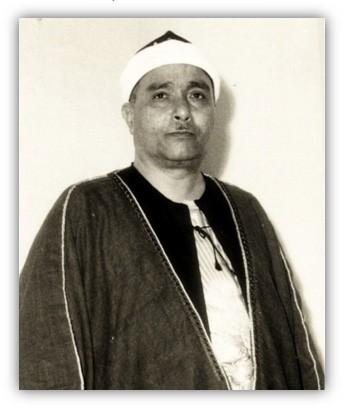 mostafa3 مجموعه تلاوتهای قرآن کریم با صدای مرحوم مصطفی اسماعیل