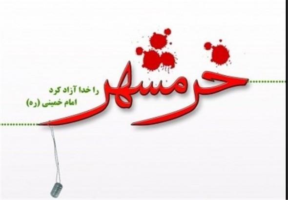 فیلم/ مستند «سوم خرداد»