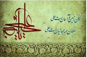 https://www.zahra-media.ir/wp-content/uploads/2015/07/792847758228804904201.png