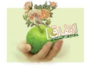 http://img1.tebyan.net/big/1388/12/9516748344612715121518214613410261.jpg