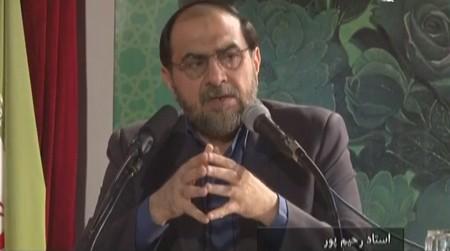 انسان، سر به زانوی خدا / فیلم سخنرانی استاد رحیم پور ازغدی