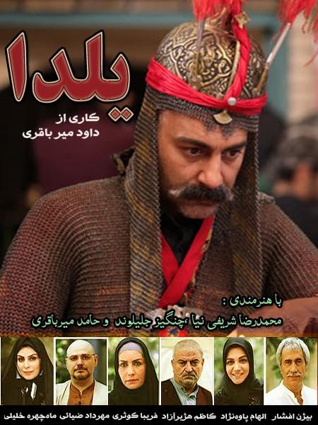 http://www.taraneh-sara.ir/wp-content/uploads/2013/01/d0c13647974d10d0077afe15628d710d18.jpg
